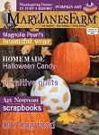 Mary Janes Farm Magazine Subscription